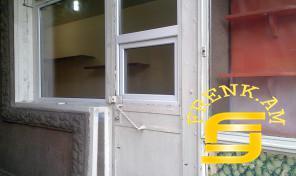 Կոմերցիոն տարածք Երևանում . Կոդ 0200