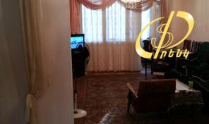 Բնակարան Երևանում.Կոդ 0387