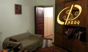 Բնակարան Երևանում.Կոդ 0470