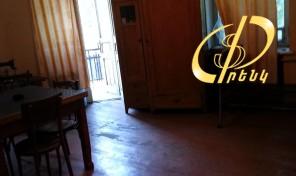 Բնակարան Երևանում.Կոդ 0450