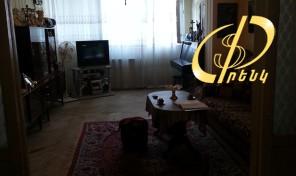 Բնակարան Երևանում.Կոդ 0438
