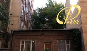 Առանձնատուն Երևանում.Կոդ 0409