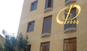 Բնակարան Երևան.Կոդ 0422