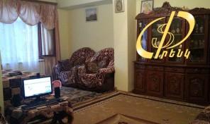 Բնակարան Երևանում.Կոդ 0488