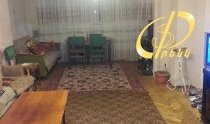 Բնակարան Երևանում.Կոդ 0518