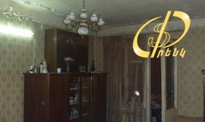 Բնակարան Երևանում. Կոդ 0500