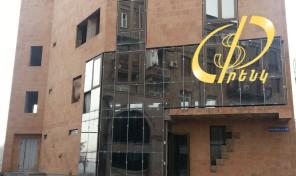 Կոմերցիոն տարածք Երևանում.Կոդ 0524