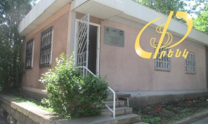Հողատարածք Վանաձորում. Կոդ 0545