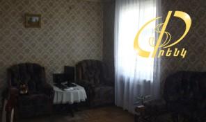 Բնակարան Երևանում.Կոդ 0550