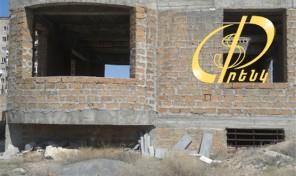 Կիսակառույց առանձնատուն  Երևանում. Կոդ 0569