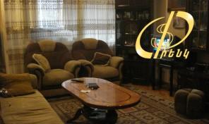 Բնակարան Երևանում. Կոդ 0584