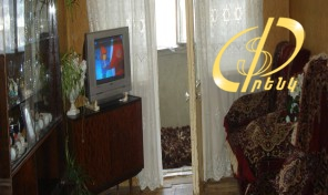 Բնակարան Երևանում,կոդ 0615