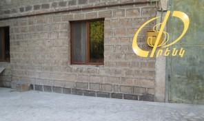 Առանձնատուն Երևանում,Կոդ-0619