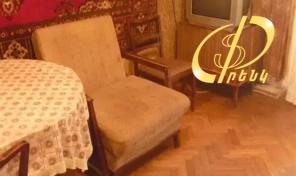 Բնակարան Երևանում,Կոդ-0681