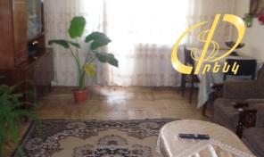 Բնակարան Երևանում,Կոդ-0630