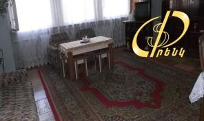 Բնակարան Երևանում,Կոդ-0672
