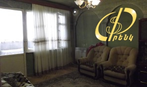 Բնակարան Երևանում,Կոդ-0674