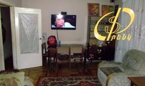 Բնակարան Երևանում,Կոդ-0699