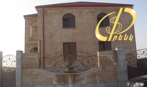 Առանձնատուն Երևանում,Կոդ-0649