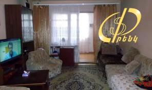 Բնակարան  Երևանում,Կոդ-0726
