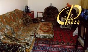 Բնակարան Երևանում ,Կոդ-0731
