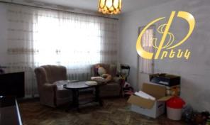 Բնակարան  Երևանում,Կոդ-0737