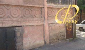 Բնակարան Վանաձորում,Կոդ-0768